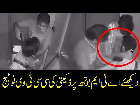 CCTV footage: Armed robbery at ATM in Lahore | 24 News HD