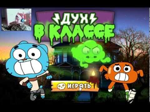 Удивительный мир Гамбола ♫ Пока не стал большим ♫ Cartoon Network
