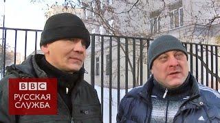 приговор Навальному: что думают москвичи - BBC Russian