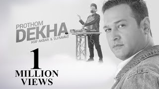 Prothom Dekha   Asif Akbar   DJ Rahat   Bangla new song 2018