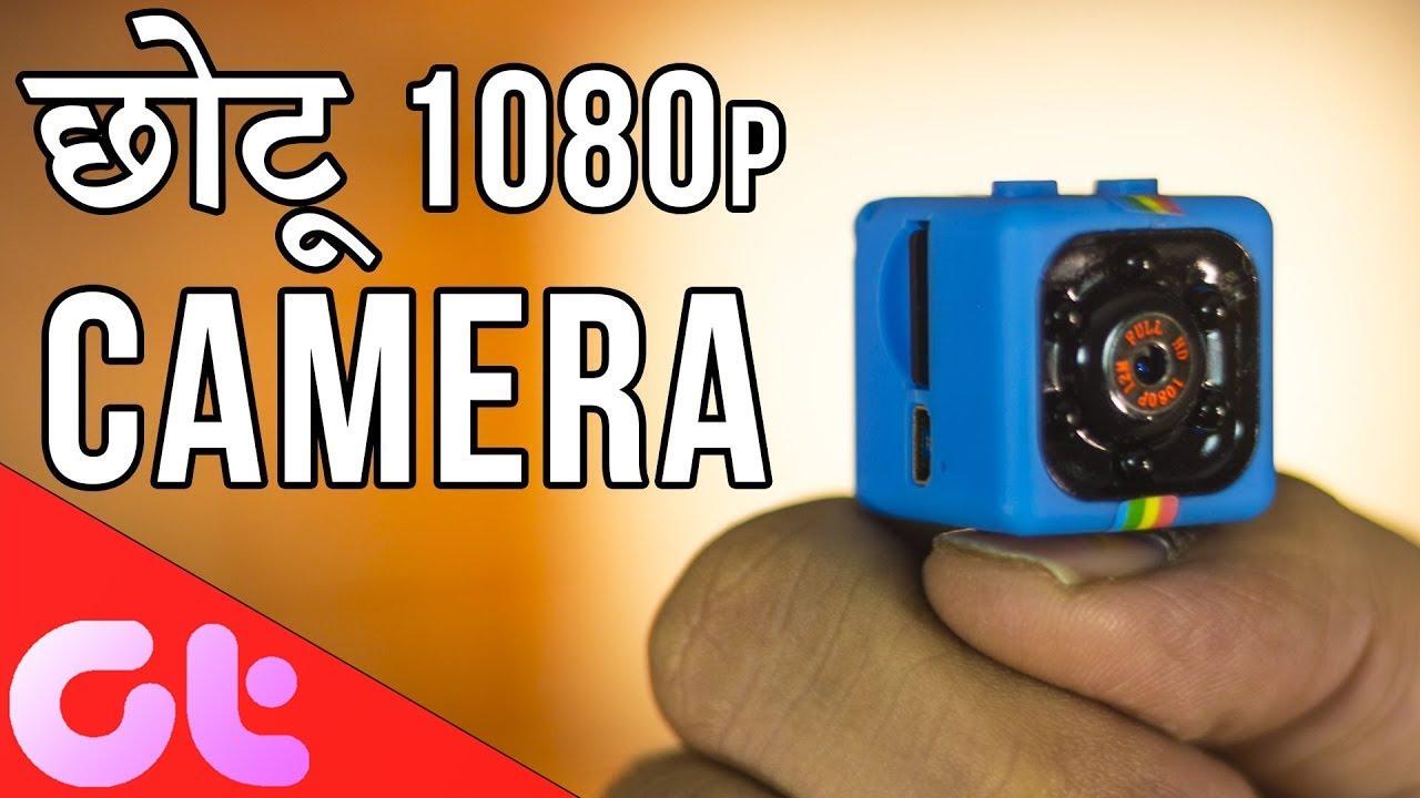 video SQ11 1080P Mini Night Vision Auto Vlog Sport Camera