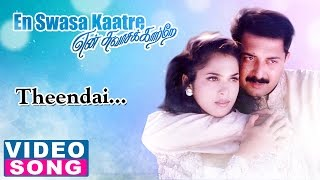 En swasa kaatre tamil movie songs. theendai full video song on music master, ft. arvind swamy and isha koppikar. composed by ar rahman. subscribe for m...