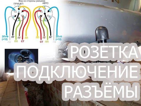 Схема электрооборудования мазда демио 2000 г