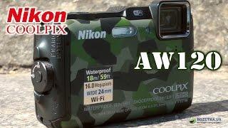 Nikon Coolpix AW120: обзор пылевлагозащищенного фотоаппарата(Цена и наличие: http://rozetka.com.ua/nikon_coolpix_aw120_camouflage/p745574/ Видеообзор фотоаппарата Nikon Coolpix AW120 Смотреть обзоры ..., 2014-10-06T12:34:40.000Z)