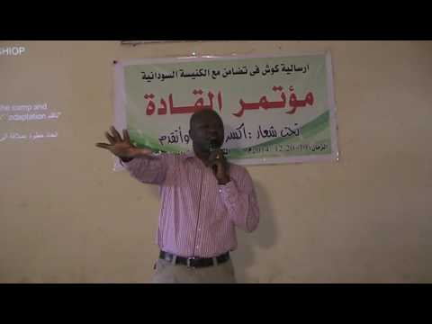 Cush Mission in Partnership with Sudan Council of Churches Conference 2014.