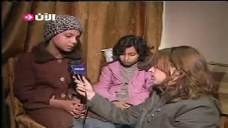 النساء العراقيات المهجرات في سوريا