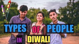 Types Of Bengali People During Diwali | Bangla Funny Video 2018 | FunHolic Chokrey