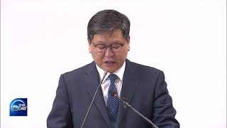 TRIAL ON FORMER JUSTICE VICE MINISTER (News Today) l KBS WORLD TV 210917
