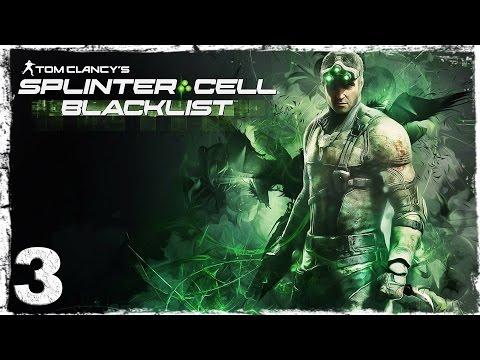 Смотреть прохождение игры Splinter Cell: Blacklist. #3: Двойной агент.