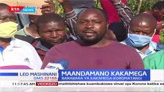 Wakazi Kakamega walalamikia barabara mbovu ya Kakamega -Koromatangi
