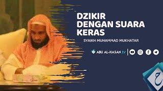 Gambar cover DZIKIR SETELAH SHALAT FARDHU DIBACA DENGAN SUARA KERAS?    Syaikh Muhammad Mukhtar Syinqithi