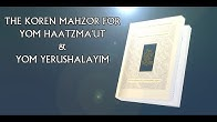 Koren Publishers - YouTube