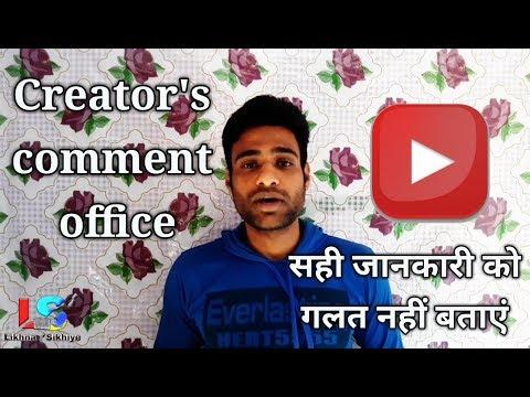 Видео Essay about india