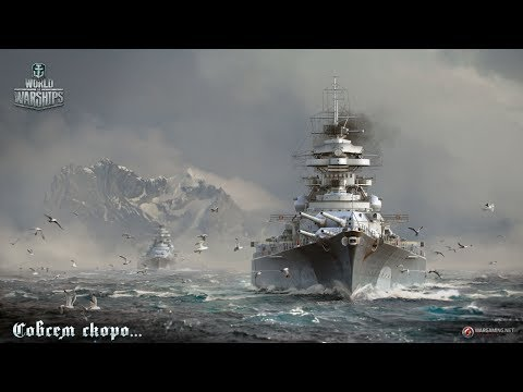 tonight-we-go-to-war!-world-of-warships-(part-2)