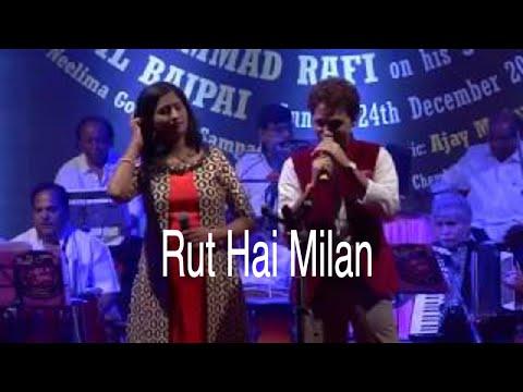 Rut Hai Milan Ki by Anil Bajpai & Sampada Goswami