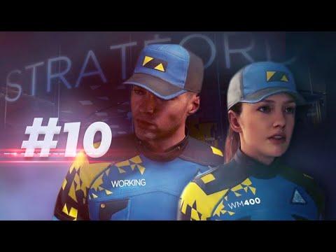 OS INFILTRADOS | Detroit: Become Human #10