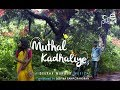 Muthal Kadhaliye - The First Love | Tamil Musical Album 2018