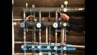 Инструкция по эксплуатации котельной ч.1 Оборудование(ЗАО СП