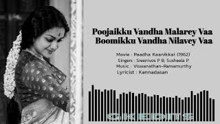 Poojaiku Vandha Malare Va  HQ song