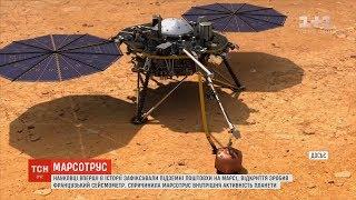 Зонд InSight зафіксував підземні поштовхи на Марсі