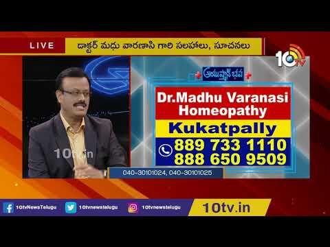 Is Hepatitis B Dangerous Than HIV..?   Dr Madhu Varanasi Homeopathy   Ayushman Bhava   10TV News