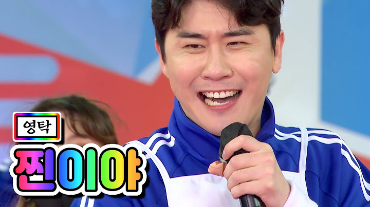 【클린버전】 영탁 - 찐이야 ❤화요청백전 2화❤ TV CHOSUN 210504 방송