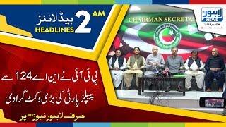 02 AM Headlines Lahore News HD - 18 July 2018