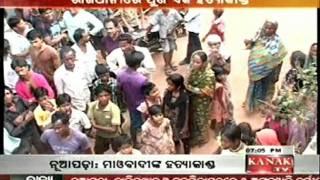 Kanak TV Video: Youth murdered in Bhubaneswar