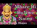 Shubham Rupam Bhajans