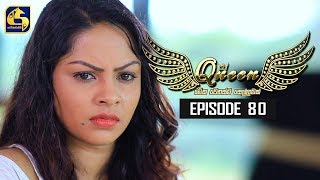 Queen Episode 80 || ''ක්වීන්'' ||  27th November 2019 Thumbnail