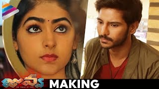 JUVVA Movie MAKING | Ranjith | Palak Lalwani | MM Keeravani | #Juvva | Latest 2018 Telugu Trailers