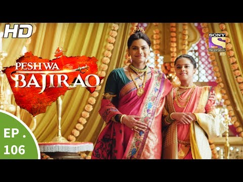 Peshwa Bajirao - पेशवा बाजीराव - Ep 106 - 19th Jun, 2017