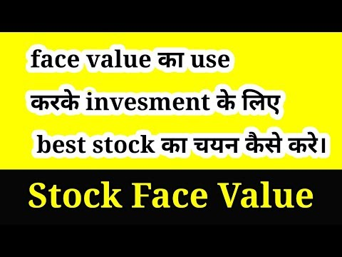 what is meaning of face value in stock market!face value vs book value!face value formula!