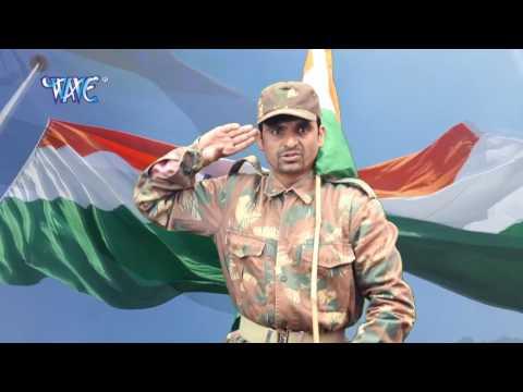 हिंदुस्तान जिन्दाबाद - Hindustan Jindabad - Kuware Me Sohar - Bhojpuri Desh Bhakti Songs 2017