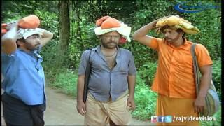 Arul Tharum Ayyappan Movie Super Scene 1