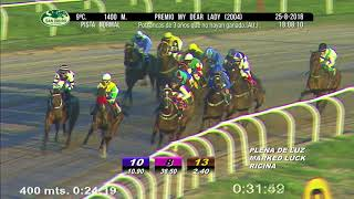 Vidéo de la course PMU PREMIO MY DEAR LADY 2004