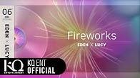 [EDEN_STARDUST.06] 이든(EDEN), 루시(LUCY) - 'Fireworks' (Lyric Video)