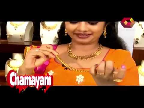 Chamayam   Latest Ornaments Collections in Bhima Gold Suite