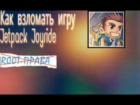 игра jetpack joyride игра на телефоне