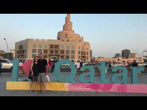 Qatar London Trip 2017