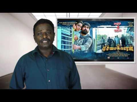 Pitchaikaran Movie Review – Vijay Antony  – Tamil Talkies