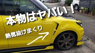 スイフトスポーツ!買って良かった最高に楽しい車ZC33S!安価で速いカッコいい言うことなし!新作エアロで見た目も性能も決め!SUZUKI new swift sport チャージスピードフェンダー交換