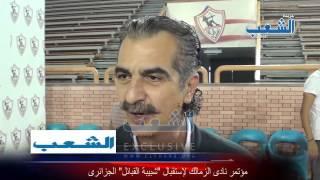 """الناقد الرياضي عصام شلتوت: """"العلاقات المصرية الجزائرية أفسدتها الرياضة """""""