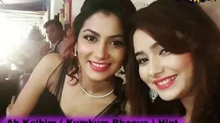 Ah Kalbim ( Kumkum Bhagya ) Hint dizisinin set görüntüleri 2