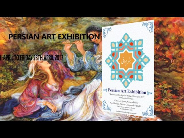 Persian Art Exhibition Promo