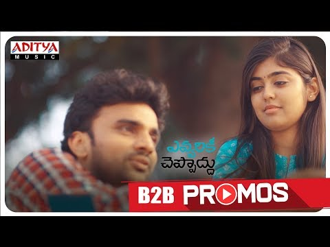 Evvarikee Cheppoddu Movie |back To Back Trailers|  Rakesh Varre, Gargeyi Yellapragada