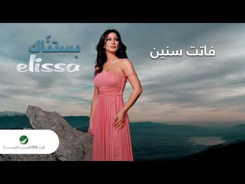 Elissa … Fatet Senein  إليسا … فاتت سنين