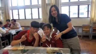 深培中學老師篇2015  -  愛心和關懷