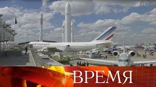 Во французском Ле-Бурже открылся один из крупнейших в мире авиакосмических салонов.