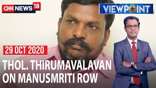 Thol. Thirumavalavan: Have No Intentions To Degrade Women,  BJP Is Playing Politics | Viewpoint